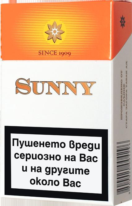 SunnyKSYellow